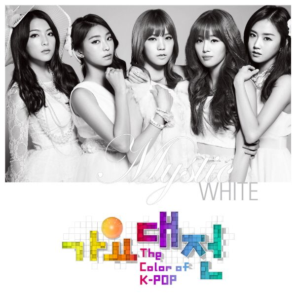 [Single] Jiyoung, Bora, Sunhwa, Gayoon & Lizzy   2012 SBS Gayo Daejun The Color Of K Pop   Mystic White