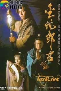 Kim-XC3A0-KiE1BABFm-NghC4A9a-KhC3AD-Anh-HC3B9ng-Golden-Snake-Sword-1993